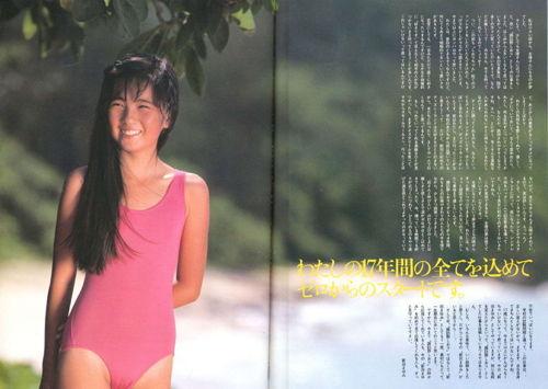 shiori suwano uncensored - Секретное хранилище
