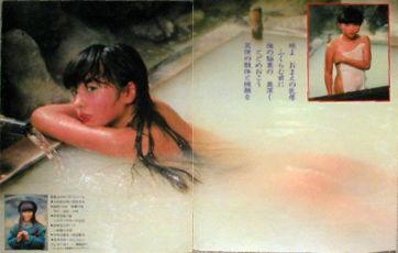 Shiori Suwano Rika Nishimura Gallery - download mobile porn