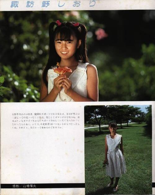 Blue Zero Jp Suwano Shiori Magazine