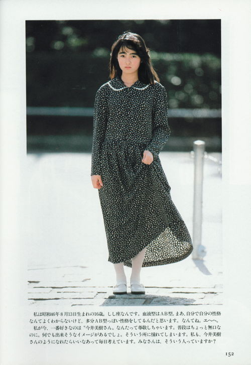 Shiori Suwano Blue Zero Jp Magazine