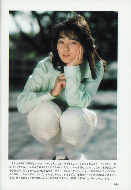 Shiori Suwano