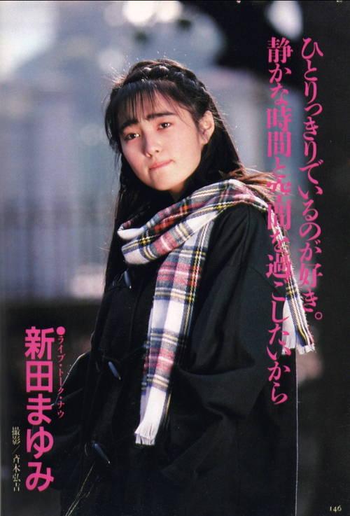 Suwano shiori pictures free download.