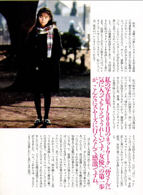 daikaizoku198809_01 情報提供 ありがとう ございました。 大海賊 君はキラリ